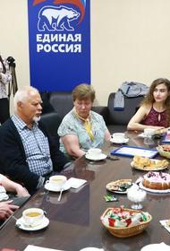 По инициативе «Единой России» расширяется перечень льгот для семей с детьми