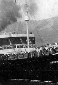 Новые результаты расследования катастрофы санитарно-транспортного судна «Армения»