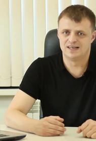 Сын Сергея Фургала подал документы для участия в выборах в Госдуму