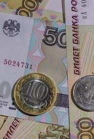 Минимальный размер оплаты труда в России в 2022 году составит 13 617 рублей