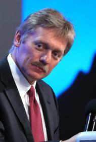 Песков заявил об обеспокоенности намерениями Британии отправлять свои корабли в «воды Украины»