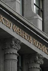 Экономист Кричевский: доллары, изъятые из ФНБ, следует потратить на ремонт школьных туалетов