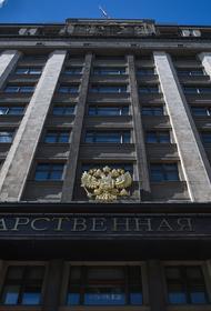 Член комитета Госдумы Морозов заявил, что идея ограничить полномочия депутатов и сенаторов двумя сроками не заслуживает поддержки