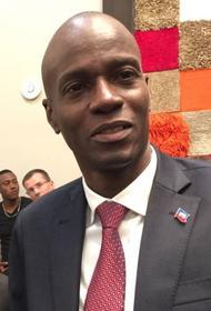 Президента Гаити Жовенеля Моиза убили в его резиденции