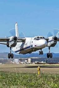 Авиадиспетчер раскрыл, что экипаж Ан-26, разбившегося на Камчатке, не прислушался к рекомендациям