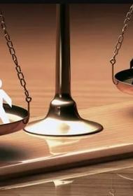Социальная справедливость как диагноз национального слабоумия