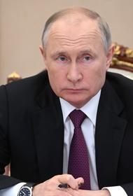Путин поручит «Газпрому» сделать приоритетом газификацию 12 «грязных городов»
