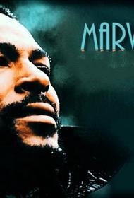 Марвин Гэй: 50 лет великому альбому «What's Going On»