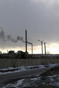 Названы восемь городов России, где в 2020 году был зафиксирован «неприемлемый канцерогенный риск»