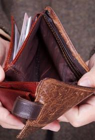 Доходы падают, а цены растут - серьёзный кризис все ближе