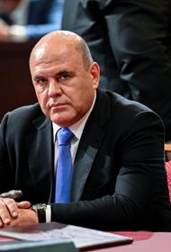 Мишустин заявил о необходимости утилизировать старые суда