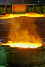 Рабочий пострадал при пожаре на заводе «Амурсталь» в Хабаровском крае