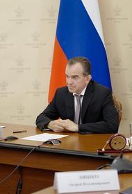 Вениамин Кондратьев и Владимир Устинов обсудили сдачу водопровода в Староминской