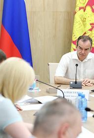 Власти Кубани обсудили меры по завершению строительства соцобъектов