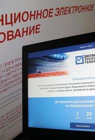 Запись на электронное голосование в Москве на предстоящих выборах начнется 2 августа