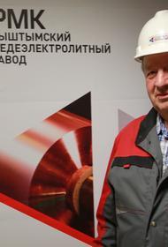 Южноуральский инженер награжден медалью ордена «За заслуги перед Отечеством»