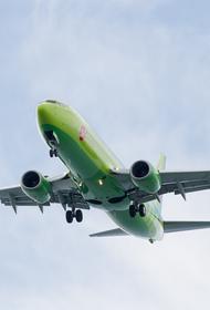Демобилизовавшийся солдат сообщил о «минировании» самолёта авиакомпании S7 в Благовещенске