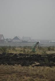 На территории Челябинской области введен режим чрезвычайной ситуации