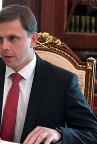 Источник URA.RU сообщил, что власти после выборов проведут серию отставок губернаторов