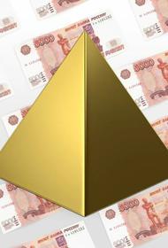 Финансовые пирамиды в регионах России