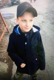 В Курске пропал восьмилетний мальчик Артём Ширяев