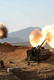 Турецкие войска открыли артиллерийский огонь по мирным жителям на севере Сирии