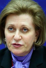 Глава Роспотребнадзора Анна Попова раскрыла, что дельта-штамм коронавируса завозят в Россию из Мальдив, ряда стран Европы и США