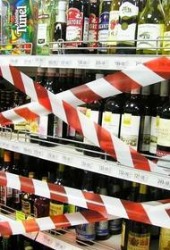 В Латвии хотят запретить продажу алкоголя после 20:00