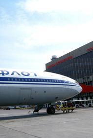 «Аэрофлот» призвал граждан заранее прибывать в Шереметьево из-за проверок документов на COVID-19