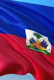 Nouvelliste: США пока что не намерены оказывать Гаити военную помощь
