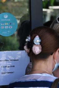 В России за сутки выявили более 25 тысяч новых случаев коронавируса