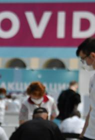 Вакцина против COVID-19 «КовиВак» в Москве закончилась за сутки