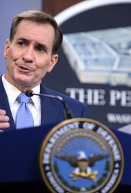 Пресс-секретарь Пентагона Кирби заявил об обеспокоенности США наступлением талибов в Афганистане