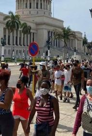 Для восстановления порядка на Кубе Компартия мобилизовала