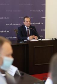 Депутаты ЗСК обсудили догазификацию муниципалитетов Кубани