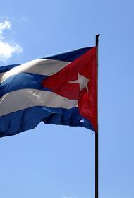 Глава МИД Кубы Родригес заявил, что США не вправе делать заявления о стране после введённой против неё блокады