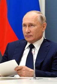 Путин написал статью о России и Украине