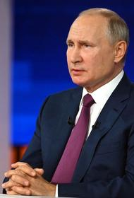 Путин заявил, что предвыборные обещания Зеленского оказались «враньем»