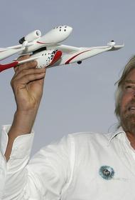 Среди трёх миллиардеров разыгралась космическая гонка