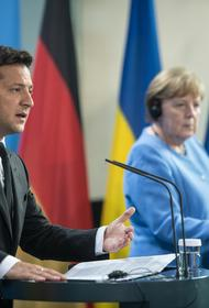 Зеленский заявил, что у них с Меркель разные взгляды по «Северному потоку – 2»
