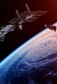 В вооружённых силах ФРГ появилось Космическое командование