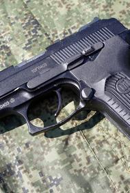 Офицеров ВС РФ перевооружают на новые пистолеты