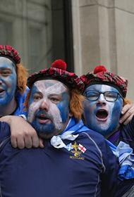 Власти Шотландии настаивают на проведении очередного референдума о независимости от Англии