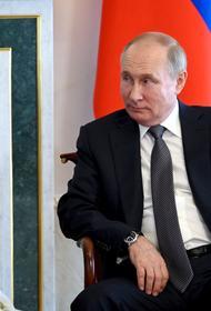 Путин и Лукашенко договорились о кредитной поддержке Белоруссии и о ценах на газ в 2022 году