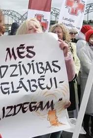 Медики Латвии готовятся бастовать