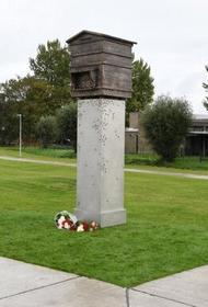 В Бельгии сносят памятник латышским легионерам
