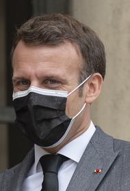 После обращения Макрона около миллиона граждан Франции записались на вакцинацию