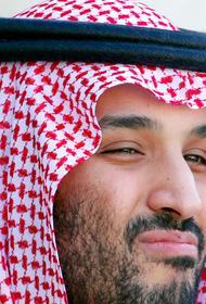 Саудовская королевская семья владеет важной секретной информацией, угрожающей безопасности США