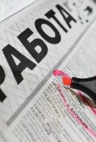 Сервис SuperJob назвал процент россиян, получивших отказ в работе из-за отсутствия прививки