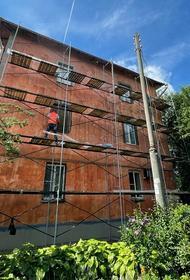 На Кубани 41 многоквартирный дом отремонтируют раньше планового срока